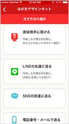 app_img07