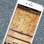 手帳のアプリで無料で使いやすいおすすめは?iPhoneやandroid用は?